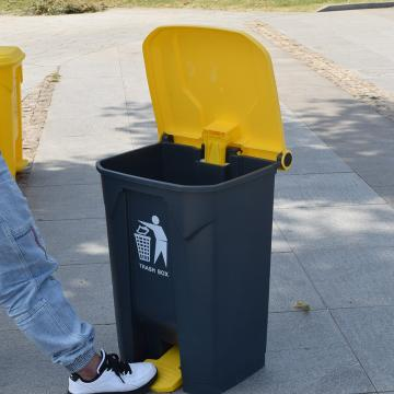 Trash Can Plastic Foot Pedal